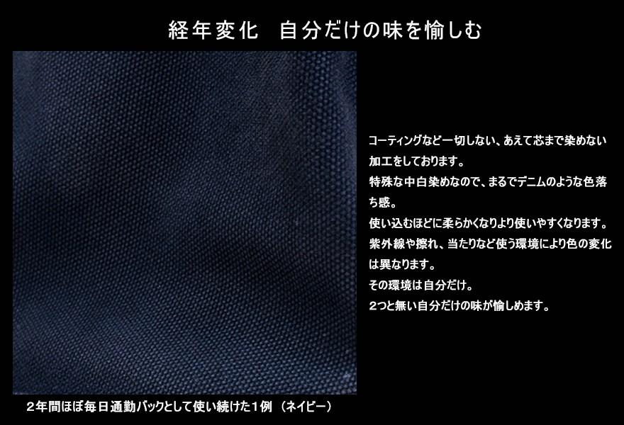 日本製 made in japan 武鑓帆布 タケヤリ 肩掛けカバン ショルダーバック ワンショルダーバック メンズ ボディーバック 鞄 極厚2号帆布 倉敷帆布 はんぷ たけやり takeyari