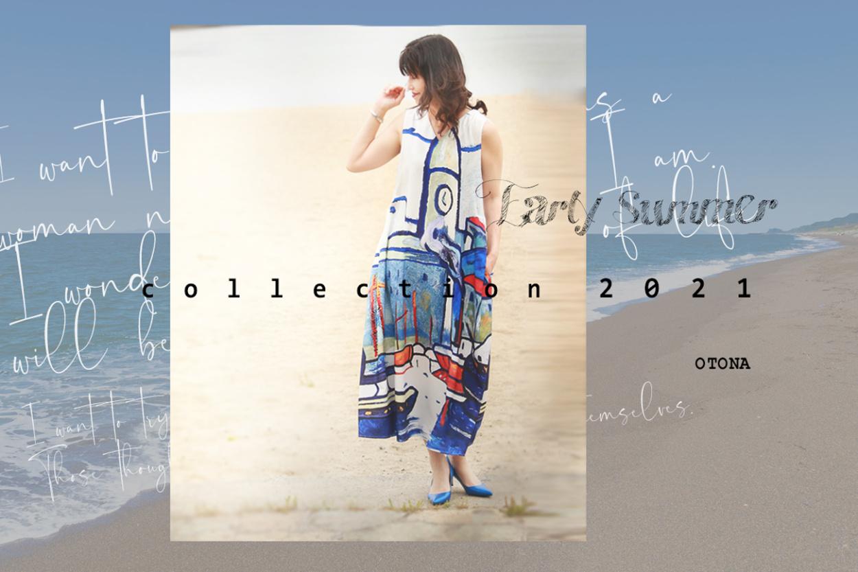 OTONAイメージ
