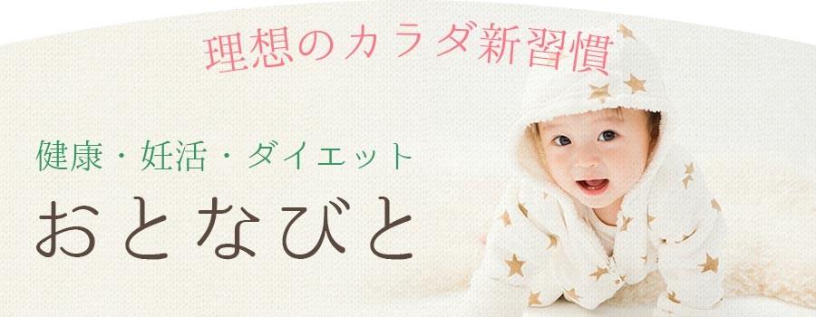 健康・妊活・ダイエット☆理想のスタイルを応援する桑の葉青汁専門店