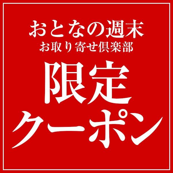 2,000円以上購入で100円OFFクーポン