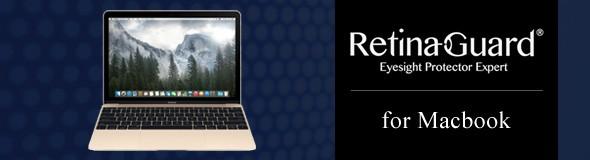 macbook用