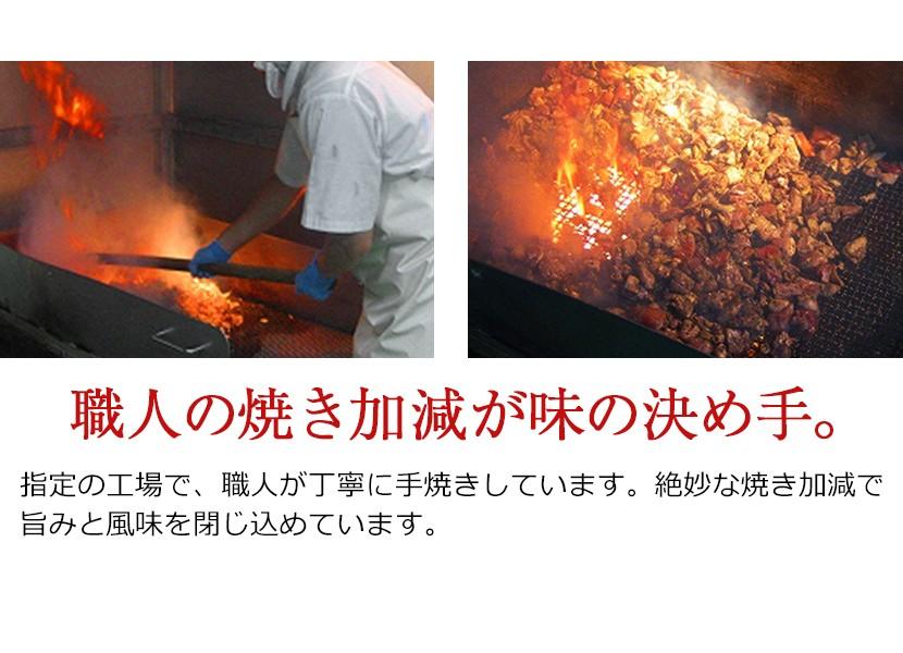 熟練職人の手焼きで作り上げます。指定の工場で、熟練の職人が丁寧に手焼きしています。絶妙な焼き 加減で旨みと風味を閉じ込めています。