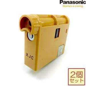パナソニック 調整機能付きY戸車 2個・1セット 全3色 【メーカー品番:MJB907NK/MJB907W/MJB907N】|ouchioukoku|04