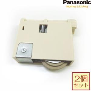 パナソニック 調整機能付きY戸車 2個・1セット 全3色 【メーカー品番:MJB907NK/MJB907W/MJB907N】|ouchioukoku|03