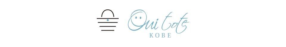 Ouitote ウイトート公式ヤフー店 ロゴ