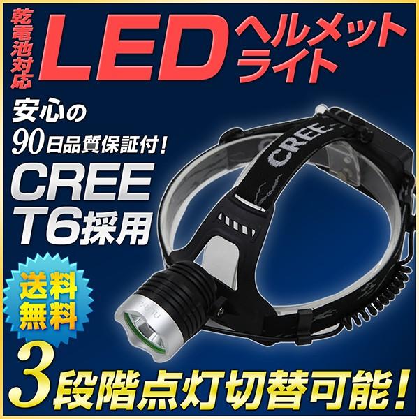 防災グッズとしても役立つ単4電池対応タイプのヘッドライトとは?