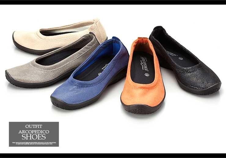 ARCOPEDICO アルコペディコ L'ライン BALLERINA LUXE(バレリーナルクス) コンフォート軽量シューズ   外反母趾 外反予防 健康 靴 バレリーナシューズ