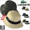 ▼4月23日   ラコステの帽子入荷!