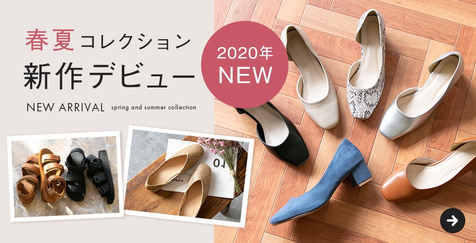 outletshoesの最新アイテム