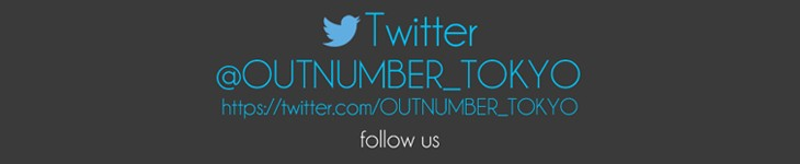 OUT NUMBERオフィシャルTwitter開始!!販