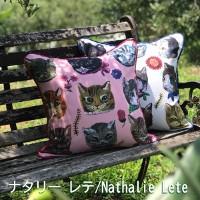 ■ナタリーレテ・デザイン