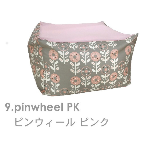 ビーズソファ LL 65x65x43 日本製 ミニマイニモ 送料無料 かわいい おしゃれ 20柄 outstylepro 26