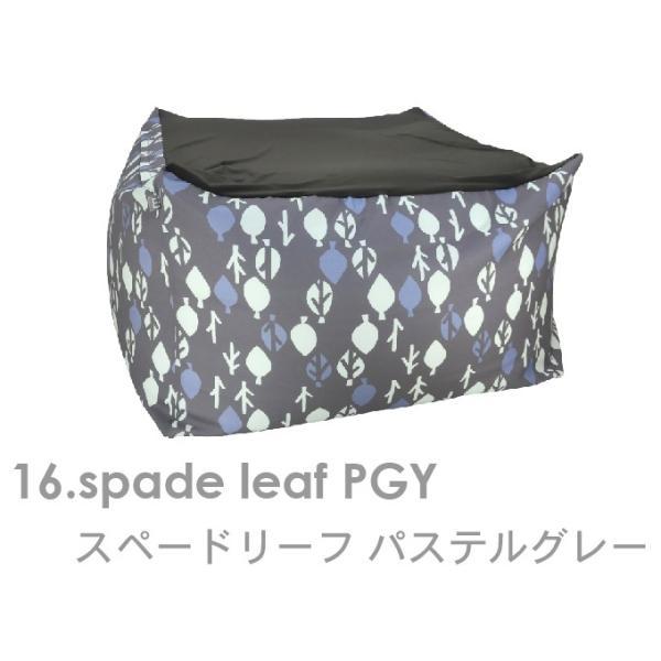 ビーズソファ LL 65x65x43 日本製 ミニマイニモ 送料無料 かわいい おしゃれ 20柄 outstylepro 18