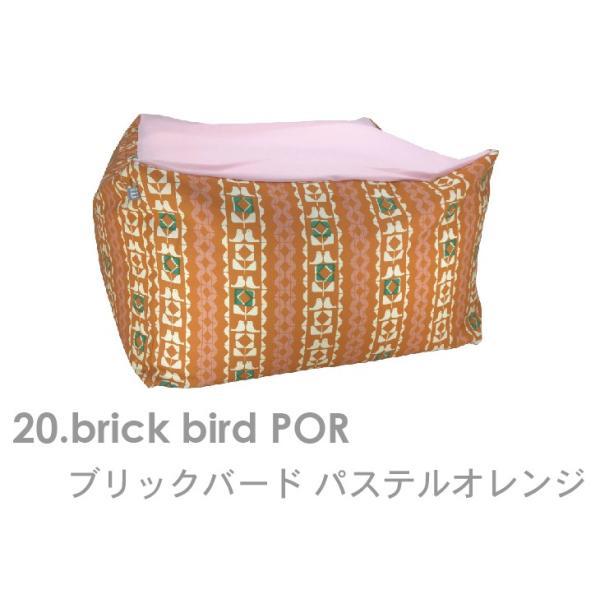 ビーズソファ LL 65x65x43 日本製 ミニマイニモ 送料無料 かわいい おしゃれ 20柄 outstylepro 22