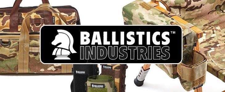Ballistics(バリスティクス)