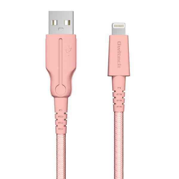 iphoneケーブル ライトニングケーブル Apple認証 アイフォン充電ケーブル 急速充電 超タフ 断線しにくい アイホン 30cm 70cm 100cm 2.4A 増税前スペシャルセール|owltech|16