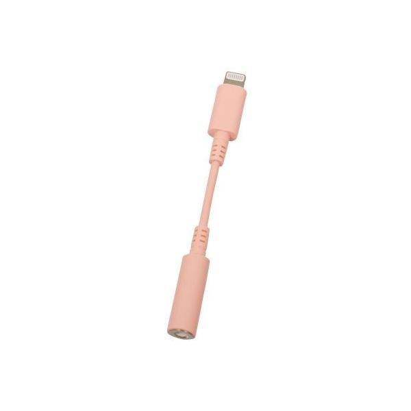 ライトニング イヤホン ヘッドフォン ケーブル iPhone Apple認証 オーディオ変換アダプター DAC搭載 Φ 3.5mm