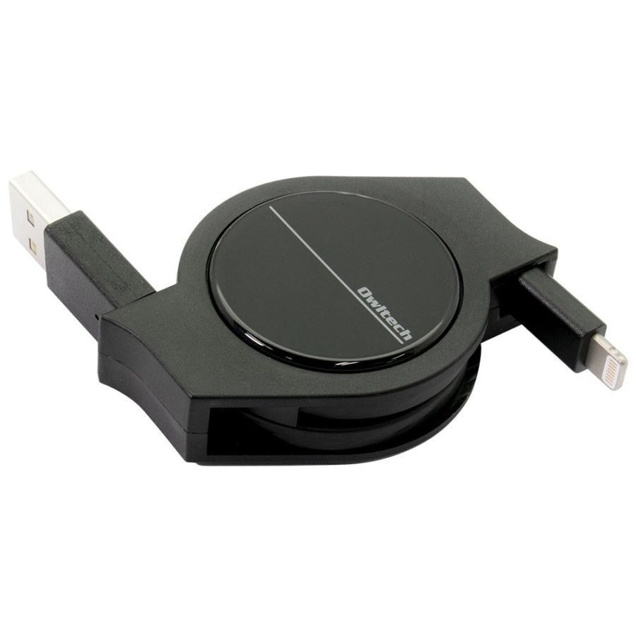 iPhoneケーブル 巻き取り式 Lightningケーブル Apple認証 120cm 超タフストロング アイフォン 巻取 ライトニング 簡易パッケージ|owltech|10