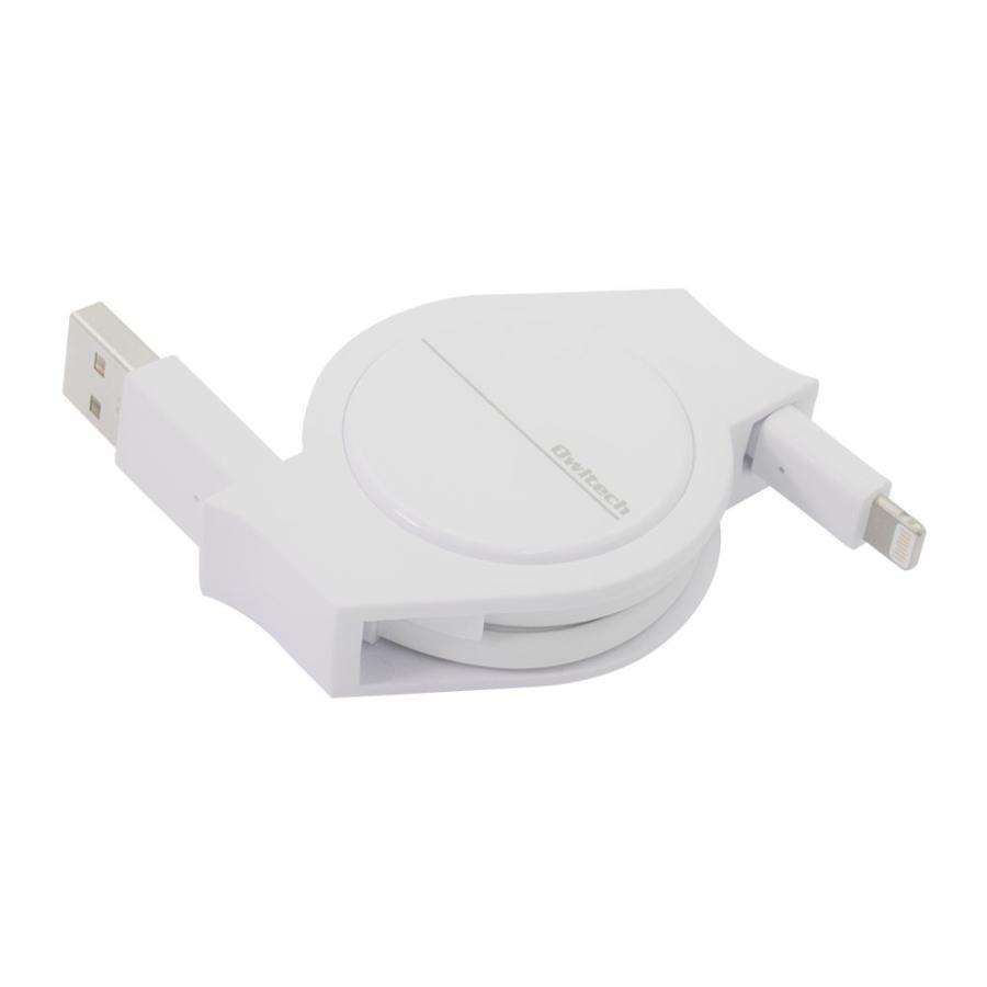 iPhoneケーブル 巻き取り式 Lightningケーブル Apple認証 120cm 超タフストロング アイフォン 巻取 ライトニング 簡易パッケージ|owltech|11