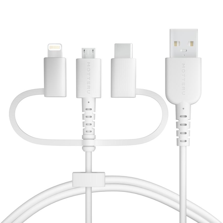 充電ケーブル 3in1ケーブル 1m microUSBケーブル iPhone スマホ lightning Type-C 変換 MOTTERU|owltech|13