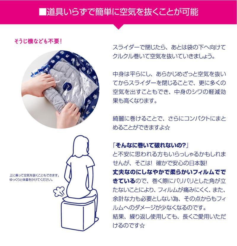 衣類圧縮袋 リムーブエアー 旅行用 衣類収納パック