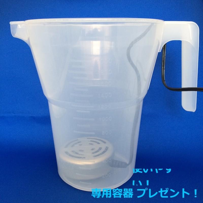 オゾン水生成器 オゾンマイクロフロート エステ 美容室オゾン水効果