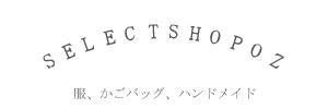 セレクトショップオズ ロゴ