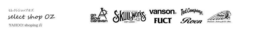 go slow caravan SKULLWORKS VANSON、盛岡の服屋、SELECT SHOP OZ