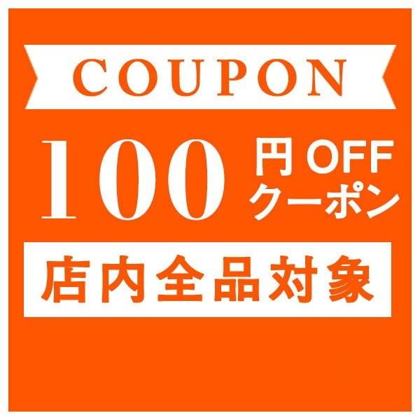 Pエンタメストア限定 100円OFFクーポン♪