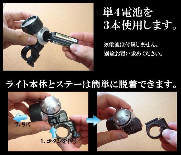 単4電池3本使用(※電池は付属しません)