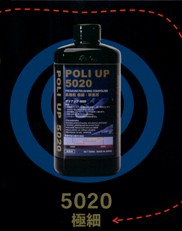 POLIUP5020極細