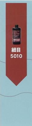 POLIUP5010
