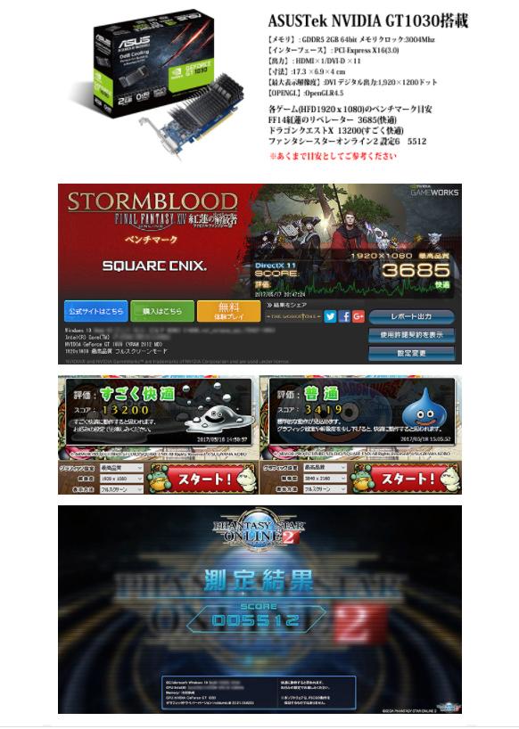 gaming10.jpg (582×818)