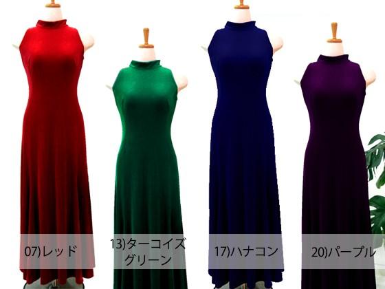 フラダンス衣装 ベロアドレス カラー