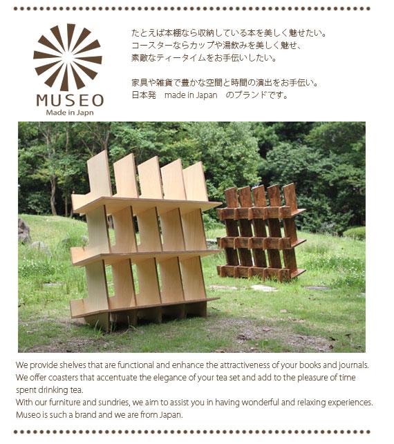 Museo(ミュゼオ) ブランド