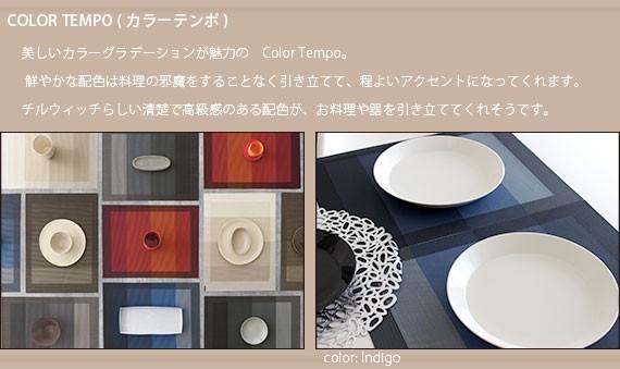 Color Tempo カラーテンポ