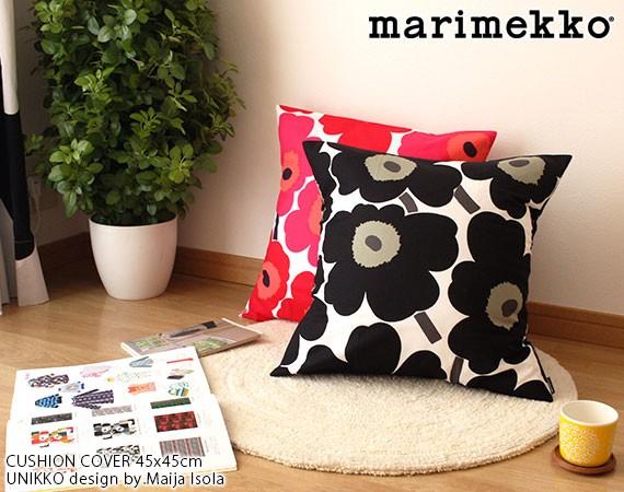 marimekko PIENI UNIKKO クッションカバー 45cm×45cm (クッション中綿なし)