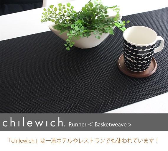 チルウィッチ テーブル ランナー バスケットウィーブ