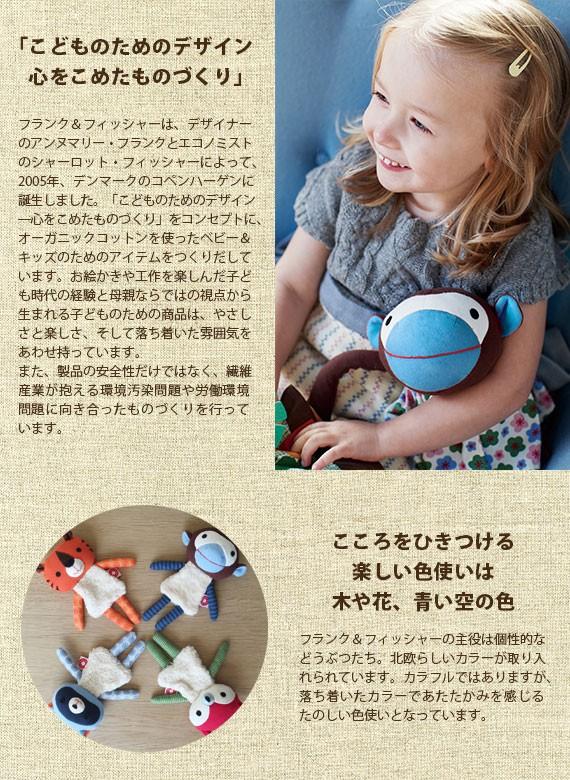 子供の為のデザイン