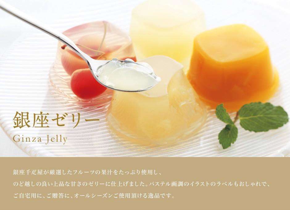 https://shopping.c.yimg.jp/lib/pa-ginza-sembikiya/pgs_061_01.jpg