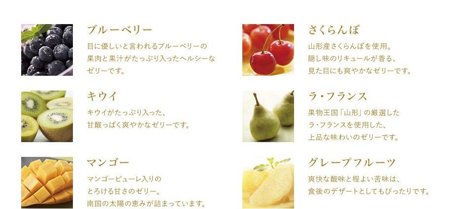 https://shopping.c.yimg.jp/lib/pa-ginza-sembikiya/pgs_061_02.jpg