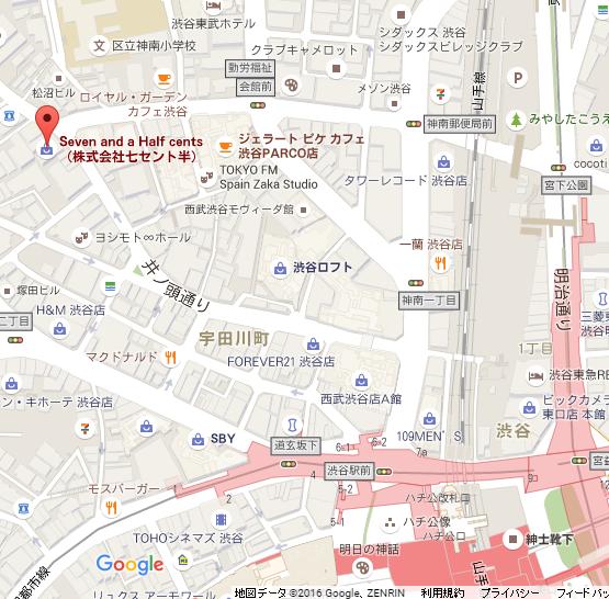 渋谷七セント半所在地