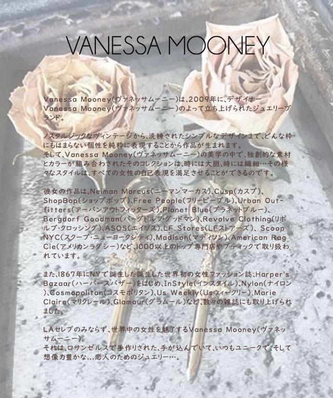 Vanessa Mooney ヴァネッサ・ムーニー