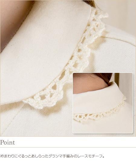 43509231b2e048 東北グランマの手編みレース付き 綾ネル起毛の暖かいワンピース ...