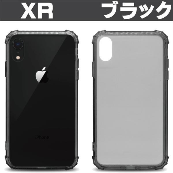 激安!iPhoneXR用クリア(透明)ジャケット保護ケース、四角保護強化、TPU素材、柔らかく、ストラップホール付、無線充電対応、軽い、シンプル【簡易パッケージ】|pakaruru|16