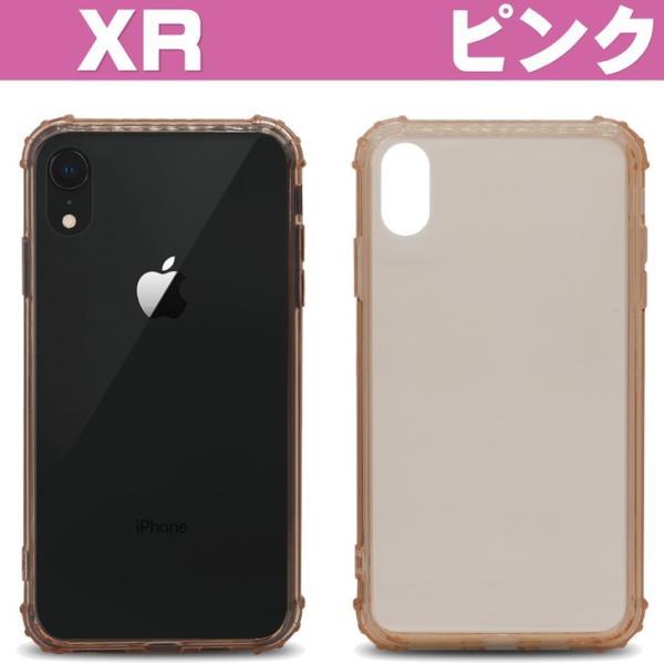 激安!iPhoneXR用クリア(透明)ジャケット保護ケース、四角保護強化、TPU素材、柔らかく、ストラップホール付、無線充電対応、軽い、シンプル【簡易パッケージ】|pakaruru|17