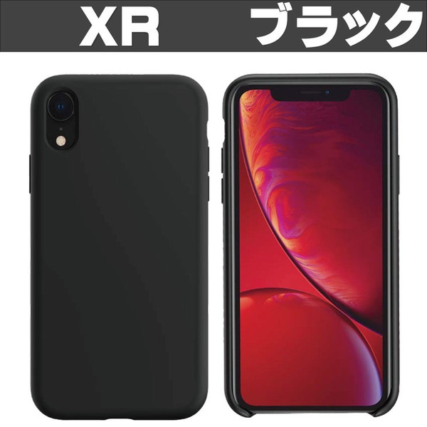 激安!iPhone XR ケース、保護カバー、触り心地が抜群、無地、おしゃれ、シンプル、耐衝撃、アイフォン、スマホケース【簡易パッケージ】|pakaruru|19