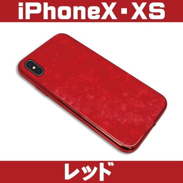 激安!iPhoneX・XS用貝殻模様の保護カバー、背面強化ガラス、TPUバンパーのジャケット保護ケース、ワイヤレス充電可、着脱簡単、耐衝撃【簡易パッケージ】|pakaruru|12