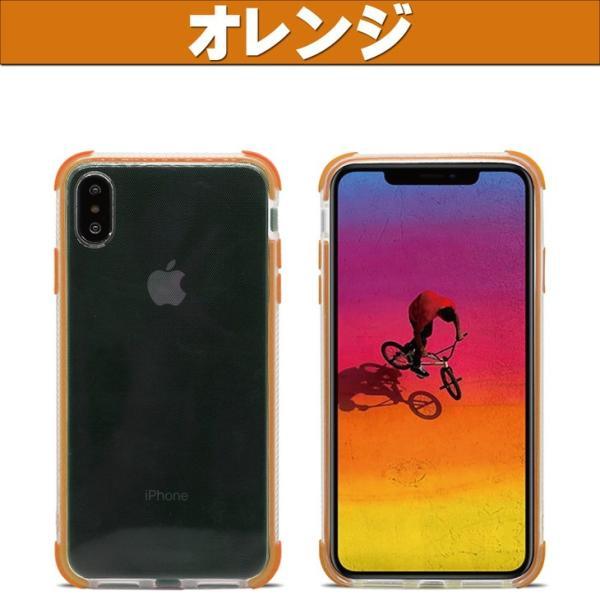 激安!iPhoneX、iPhoneXS用クリアジャケット保護ケース、四角保護、衝撃吸収、ストラップホール付【簡易パッケージ】|pakaruru|19