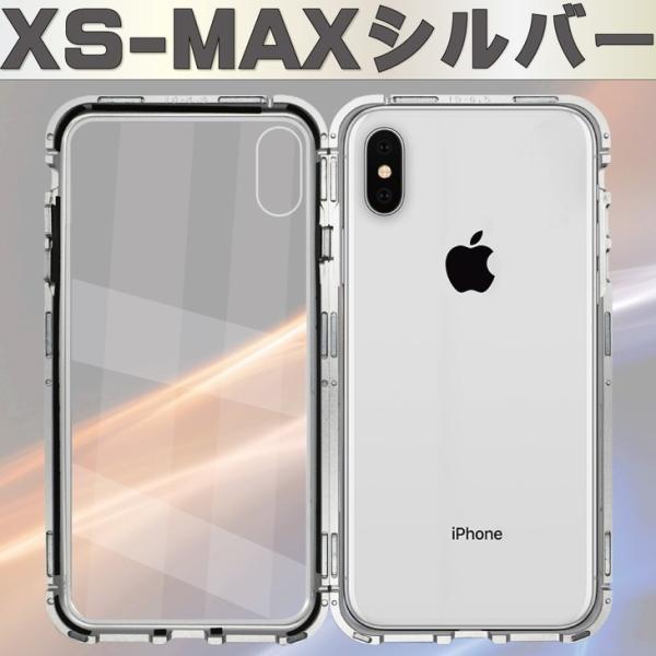 激安!iPhoneXS-MAX用マグネット吸着メタルフレームバンパー、強化ガラス保護ケース、ワイヤレス充電可、着脱簡単、オシャレ、クリア【簡易パッケージ】|pakaruru|15
